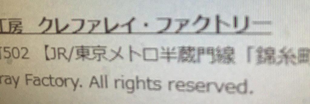 そろそろ著作権表示でall rights reservedを書かないようにするという